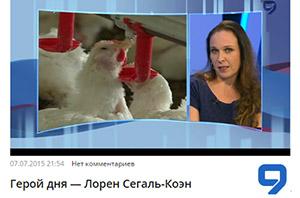 כתבה ברוסית זוגלובק בערוץ9 פ300